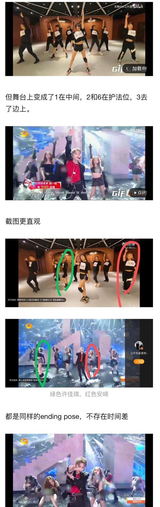 Tranh cãi nảy lửa trên Weibo: Một thành viên THE9 được biệt đãi lộ liễu, debut nhưng danh không xứng với thực? - Ảnh 4.