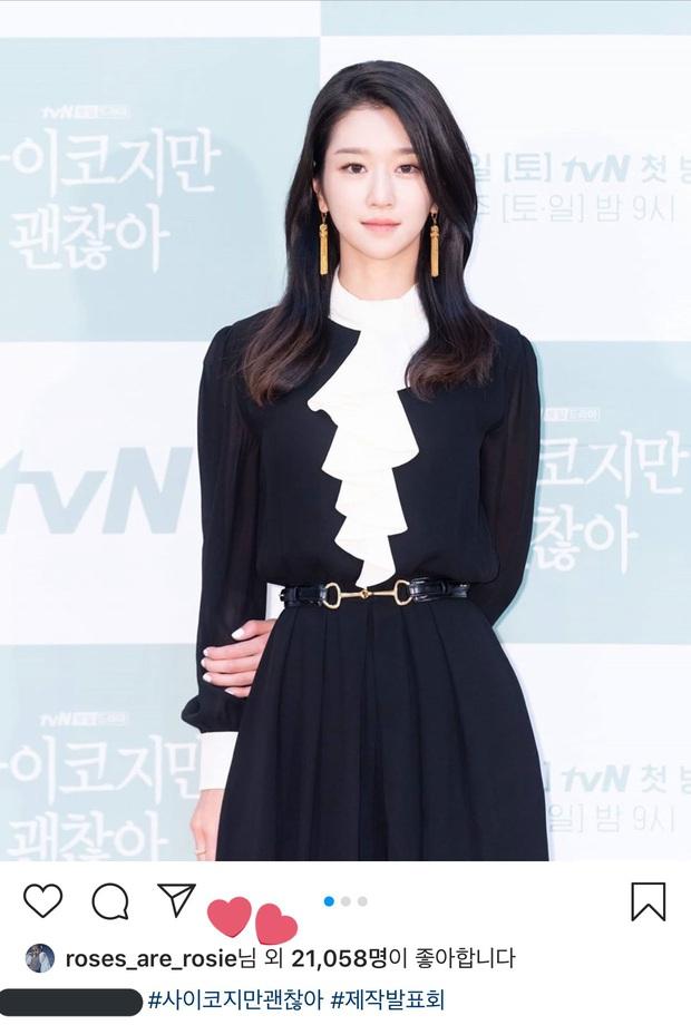 BLACKPINK phát cuồng vì nhan sắc nữ chính Điên thì có sao Seo Ye Ji, nàng thơ mới của Kim Soo Hyun đẹp đến mức nào? - Ảnh 3.