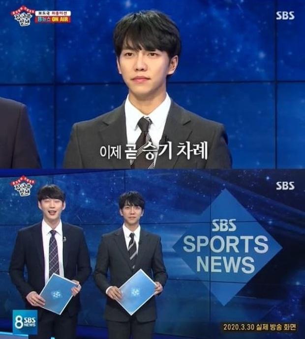 Loạt sao Hàn bỗng lên truyền hình quốc gia dẫn thời sự: Lee Seung Gi - Dahyun (TWICE) chưa độc bằng thánh hit Zico - Ảnh 4.