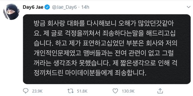 """JYP tuyên bố """"có hiểu lầm"""" khi bị thành viên Day6 tố phân biệt đối xử, fan vẫn chỉ trích vì từ ca sĩ solo cho đến thành viên TWICE, GOT7 đều chịu bất công - Ảnh 2."""