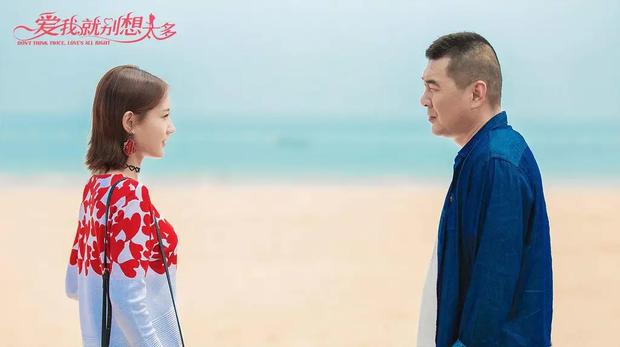 Phim Trung gây sốc khi xây dựng nam chính tổng tài đáng tuổi bố bạn gái, netizen khoái chí: Đây mới là thực tế cuộc đời! - Ảnh 5.