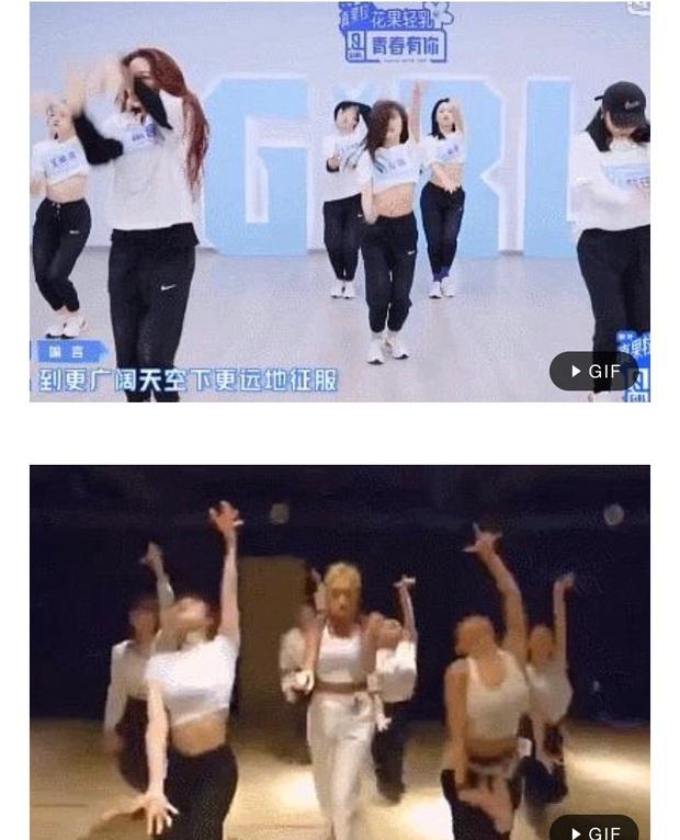 Tranh cãi nảy lửa trên Weibo: Một thành viên THE9 được biệt đãi lộ liễu, debut nhưng danh không xứng với thực? - Ảnh 3.