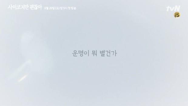5 phim Hàn liên tiếp dính phốt nửa đầu 2020: Điên Thì Có Sao của Kim Soo Hyun đang hot bỗng chìm trong bê bối - Ảnh 3.