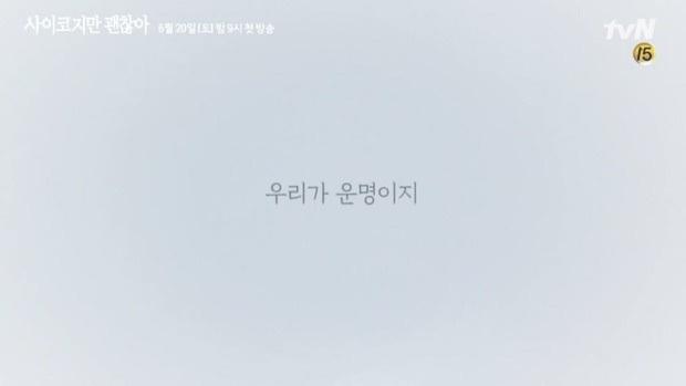 5 phim Hàn liên tiếp dính phốt nửa đầu 2020: Điên Thì Có Sao của Kim Soo Hyun đang hot bỗng chìm trong bê bối - Ảnh 4.