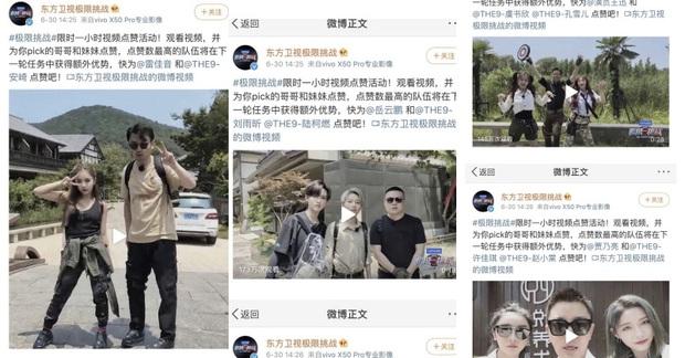 Tranh cãi nảy lửa trên Weibo: Một thành viên THE9 được biệt đãi lộ liễu, debut nhưng danh không xứng với thực? - Ảnh 6.
