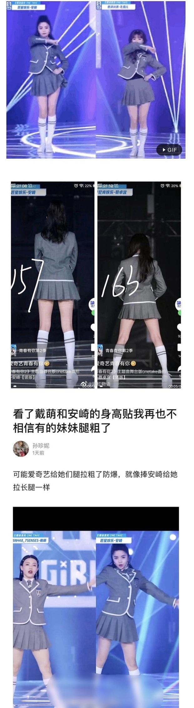 Tranh cãi nảy lửa trên Weibo: Một thành viên THE9 được biệt đãi lộ liễu, debut nhưng danh không xứng với thực? - Ảnh 5.