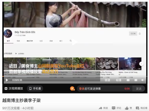 """Nghi vấn một kênh Youtube ẩm thực của Việt Nam """"đạo nhái"""" Lý Tử Thất bị netizen Trung Quốc lên án gay gắt, lọt hẳn top 1 tìm kiếm weibo - Ảnh 2."""