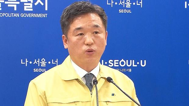 Seoul có Thị trưởng mới sau khi Thị trưởng đương nhiệm tự tử - Ảnh 2.