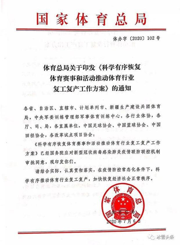 Hay tin CKTG 2020 có thể bị hủy, cộng đồng LMHT mơ mộng - Ở đâu làm giải thuận lợi hơn ngoài Việt Nam - Ảnh 1.