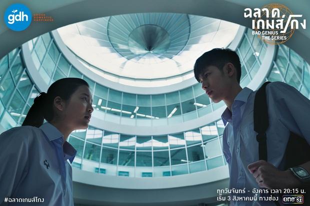 Thiên Tài Bất Hảo bản truyền hình tung tạo hình nhân vật: Netizen Thái phấn khích tột độ, khán giả Việt kêu gào đòi cast cũ - Ảnh 2.