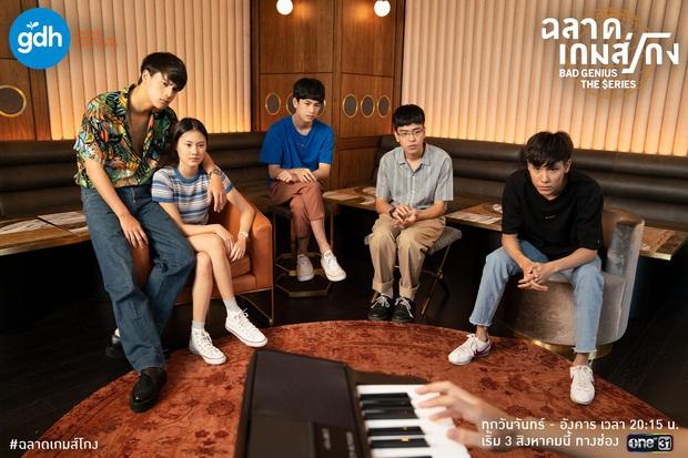 Thiên Tài Bất Hảo bản truyền hình tung tạo hình nhân vật: Netizen Thái phấn khích tột độ, khán giả Việt kêu gào đòi cast cũ - Ảnh 7.