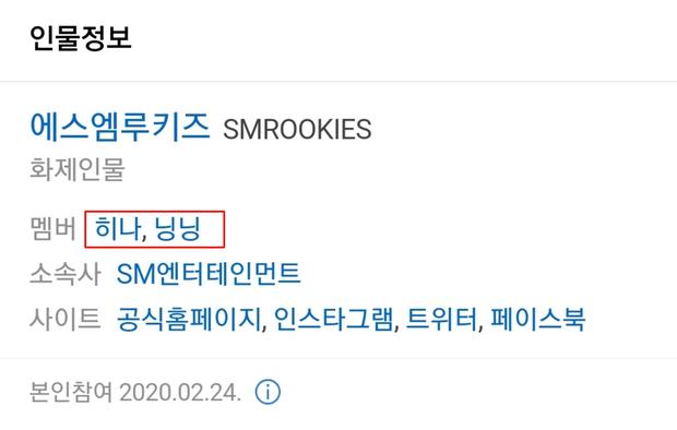 Nữ trainee là át chủ bài rời SM, Knet tiếc nuối vì girlgroup sắp debut hụt đi visual xinh như Irene và Nayeon kết hợp - Ảnh 6.