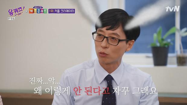 MC quốc dân Yoo Jae Suk kể lại quá khứ bị 1 đạo diễn trù dập và chuyện trả thù khiến ai nấy đều phải gật gù - Ảnh 2.