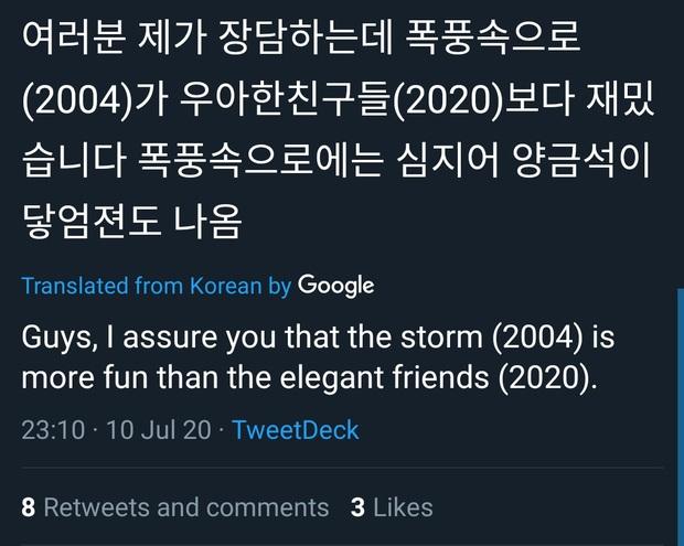 Netizen Hàn chê tơi tả, fan Thái lại khoái chí xui chị đẹp Yoon Ah ngoại tình ngay khi xem tập 1 Hội Bạn Cực Phẩm - Ảnh 10.