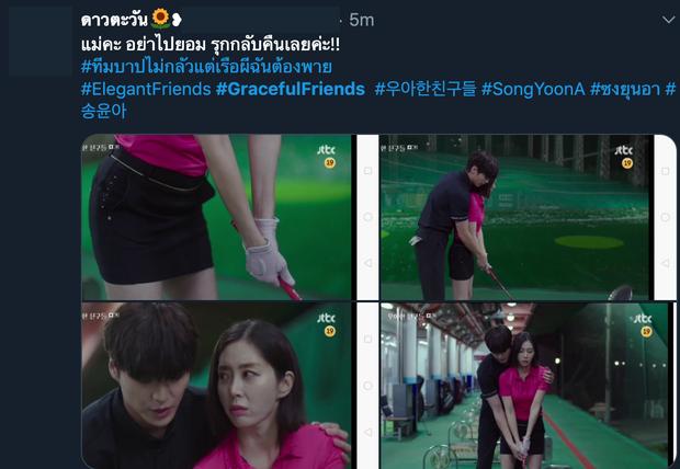 Netizen Hàn chê tơi tả, fan Thái lại khoái chí xui chị đẹp Yoon Ah ngoại tình ngay khi xem tập 1 Hội Bạn Cực Phẩm - Ảnh 3.