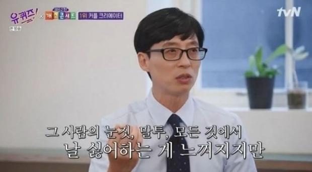 MC quốc dân Yoo Jae Suk kể lại quá khứ bị 1 đạo diễn trù dập và chuyện trả thù khiến ai nấy đều phải gật gù - Ảnh 3.