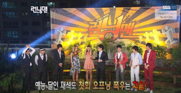 Dàn cast Running Man đời đầu sau 10 năm: Lee Kwang Soo thăng hạng, Song Joong Ki ồn ào chuyện hôn nhân - Ảnh 1.