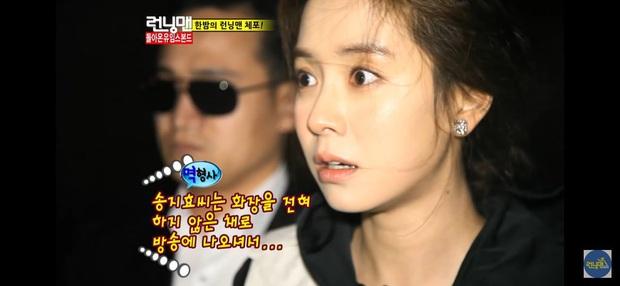 Song Ji Hyo xứng danh nữ thần mặt mộc: Ảnh không son phấn 8 năm đào lại vẫn gây nức nở vì quá xinh đẹp - Ảnh 2.