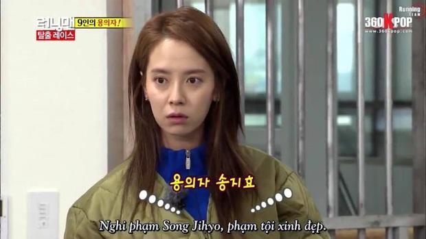 Song Ji Hyo xứng danh nữ thần mặt mộc: Ảnh không son phấn 8 năm đào lại vẫn gây nức nở vì quá xinh đẹp - Ảnh 7.