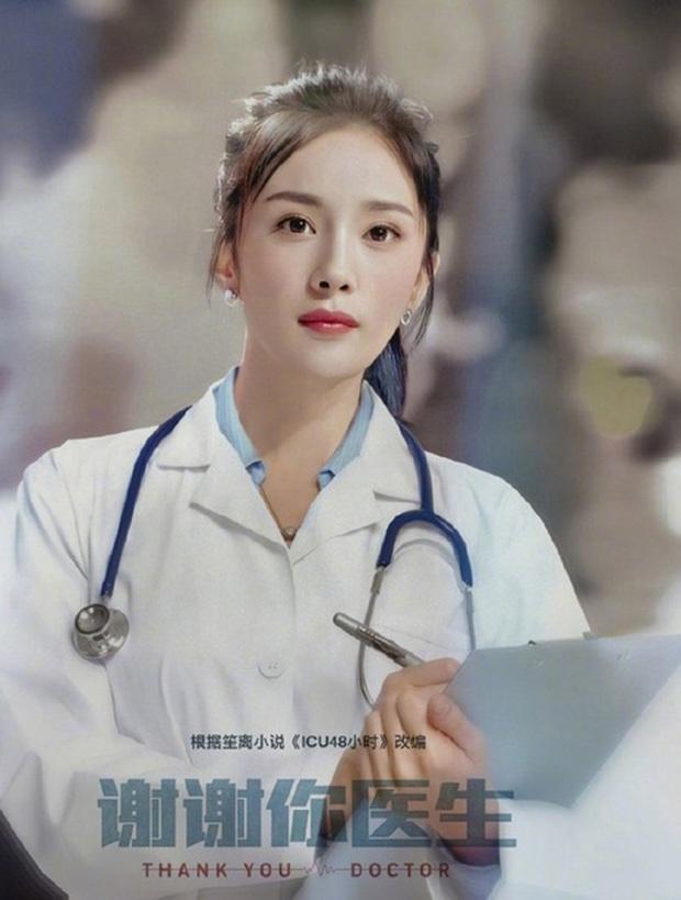 5 phim y khoa đang được hóng mòn mỏi: Sốt ruột nhất là giờ khám của nữ bác sĩ Dương Mịch - Ảnh 1.