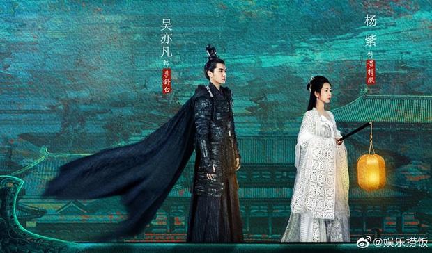 Hậu scandal giành vai, Dương Tử - Ngô Diệc Phàm không những thân thiết  ở phim trường mà còn rủ nhau đi ăn lẩu - Ảnh 10.