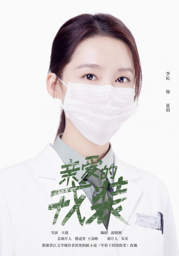 5 phim y khoa đang được hóng mòn mỏi: Sốt ruột nhất là giờ khám của nữ bác sĩ Dương Mịch - Ảnh 7.