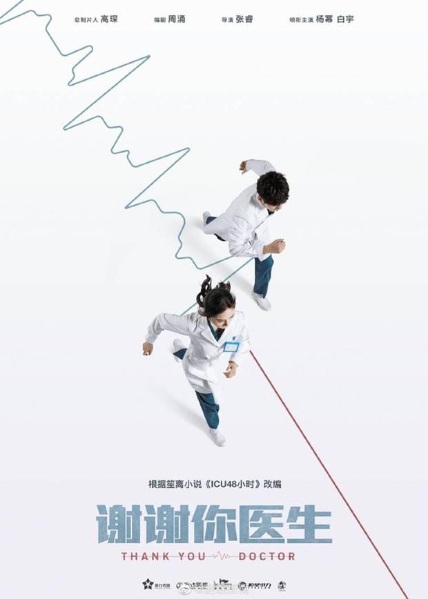 5 phim y khoa đang được hóng mòn mỏi: Sốt ruột nhất là giờ khám của nữ bác sĩ Dương Mịch - Ảnh 2.