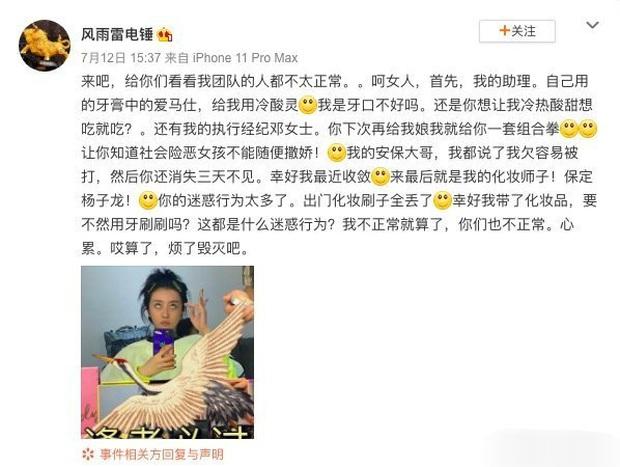 Cbiz dồn dập drama: Triệu Tiểu Đường (THE9) muối mặt xin lỗi vì vô tư bóc phốt trên MXH, netizen chỉ trích EQ thấp - Ảnh 3.