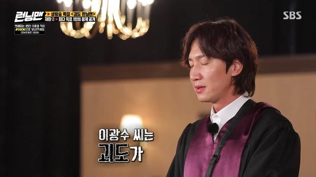 Running Man tập kỷ niệm 10 năm phát sóng: Fan trung thành bị anh em Lee – Yang cho ăn trọn một cú lừa! - Ảnh 3.