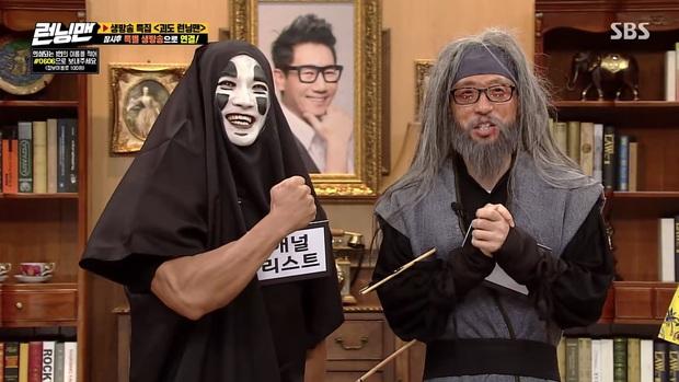 Running Man tập kỷ niệm 10 năm phát sóng: Fan trung thành bị anh em Lee – Yang cho ăn trọn một cú lừa! - Ảnh 4.