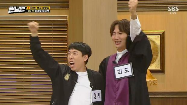 Running Man tập kỷ niệm 10 năm phát sóng: Fan trung thành bị anh em Lee – Yang cho ăn trọn một cú lừa! - Ảnh 5.
