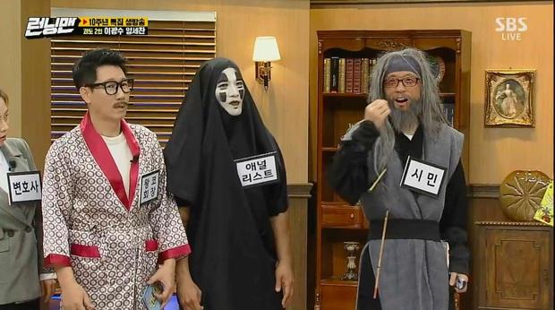 Running Man tập kỷ niệm 10 năm phát sóng: Fan trung thành bị anh em Lee – Yang cho ăn trọn một cú lừa! - Ảnh 6.