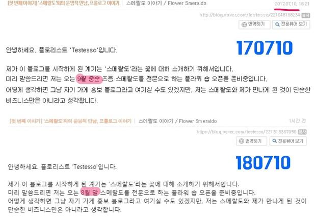 Producer của Big Hit nhiệt tình ủng hộ MV mới của GFRIEND nhưng lại để lộ hint BTS sắp comeback? - Ảnh 5.