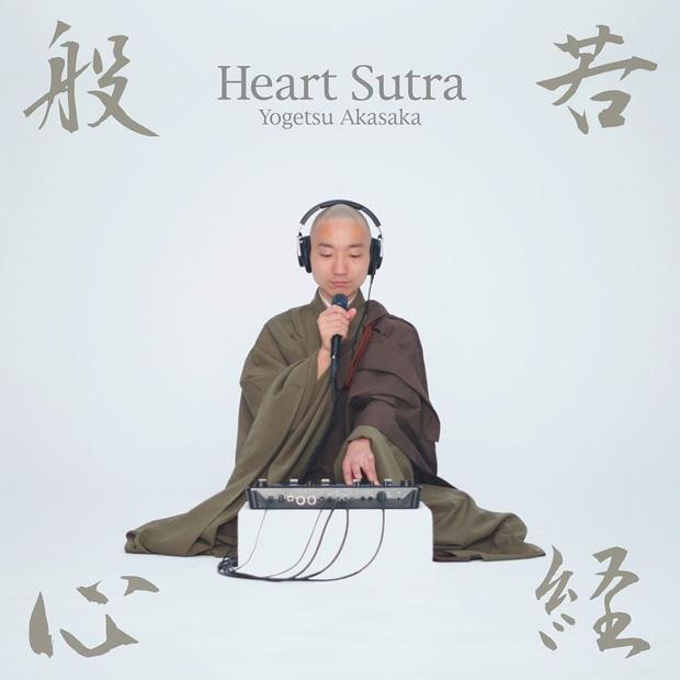Thầy tu Nhật Bản dùng kỹ năng beatbox để mix nhạc thiền với hip hop cực chất - Ảnh 1.