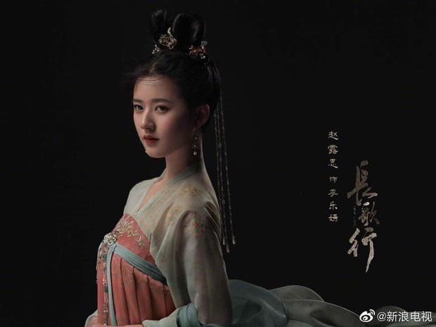 Trường Ca Hành tung poster chính thức: Địch Lệ Nhiệt Ba quá đẹp nhưng Ngô Lỗi mới gây bất ngờ - Ảnh 4.