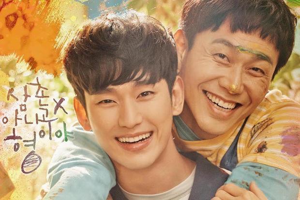 Anh trai Kim Soo Hyun trong Điên Thì Có Sao ngoài đời mắc bệnh mù hiếm, chỉ 2% dân số thế giới gặp phải - Ảnh 2.