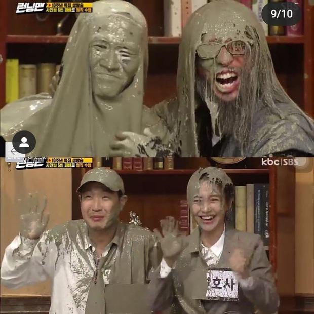 Nhan sắc đỉnh cao của Mợ Ngố Song Ji Hyo trong tập đặc biệt Running Man: Dù dính bùn vẫn đẹp bất chấp! - Ảnh 2.