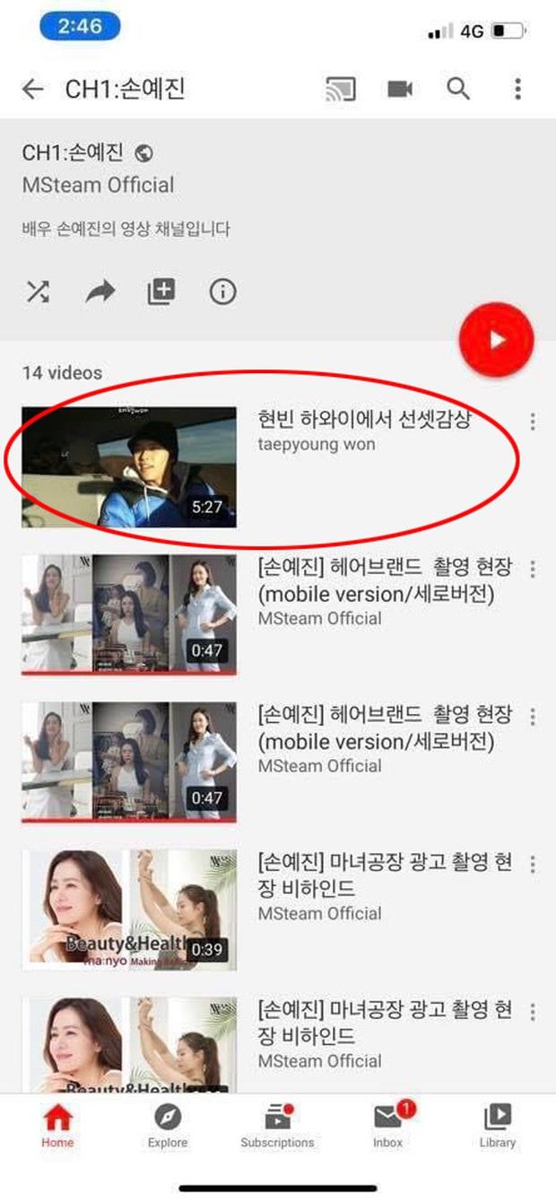 Công ty của Son Ye Jin đăng clip liên quan đến Hyun Bin rồi xoá vội, giấu đầu hở đuôi hay gì? - Ảnh 1.