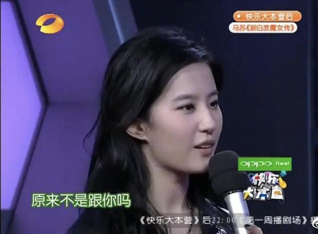 Nhan sắc mỹ nhân Cbiz lần đầu lên Happy Camp: Dương Mịch - Triệu Lệ Dĩnh khác xa bây giờ, tiếc nuối nhất là Trịnh Sảng - Ảnh 3.