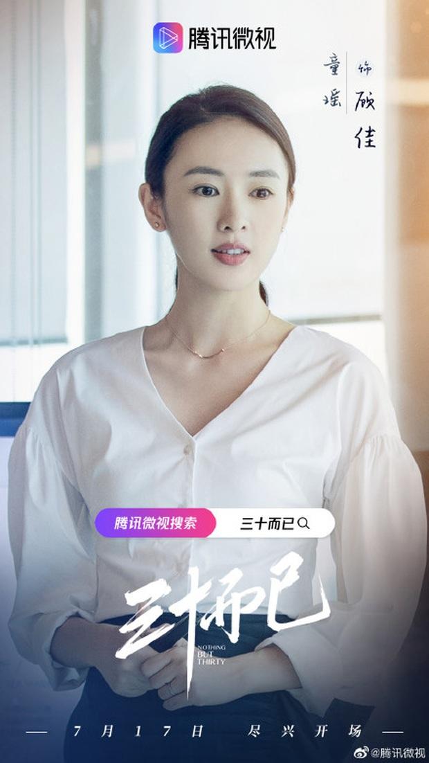 """Phim mới của Mao Hiểu Đồng dính phốt đạo loạt poster bom tấn, """"hội quý cô"""" nhà Anne Hathaway cũng bị triệu hồi - Ảnh 8."""