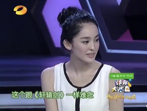 Nhan sắc mỹ nhân Cbiz lần đầu lên Happy Camp: Dương Mịch - Triệu Lệ Dĩnh khác xa bây giờ, tiếc nuối nhất là Trịnh Sảng - Ảnh 9.