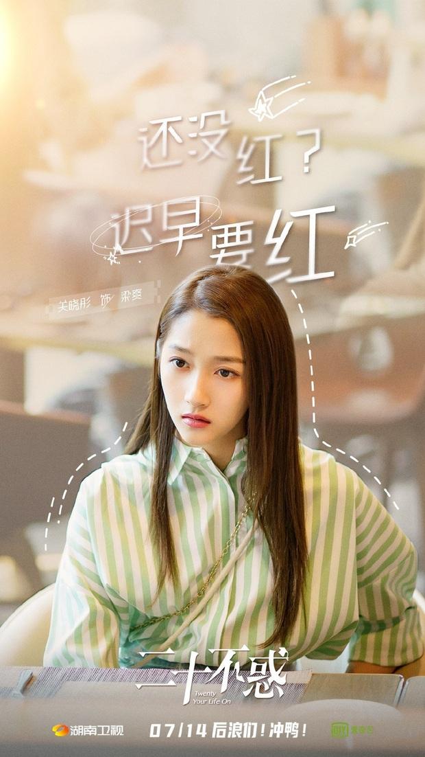 3 hội chị em quyền lực nhất Hoa ngữ: Có phim mới ủng hộ nhiệt tình, gặp biến lớn lập tức giúp đỡ - Ảnh 12.