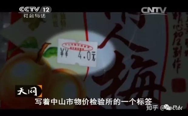 Vụ án mạng phòng 306 ở nhà khách Trung Quốc: Người đàn ông bị vợ bỏ ra tay sát hại phụ nữ quen trên mạng để trả thù đời - Ảnh 3.