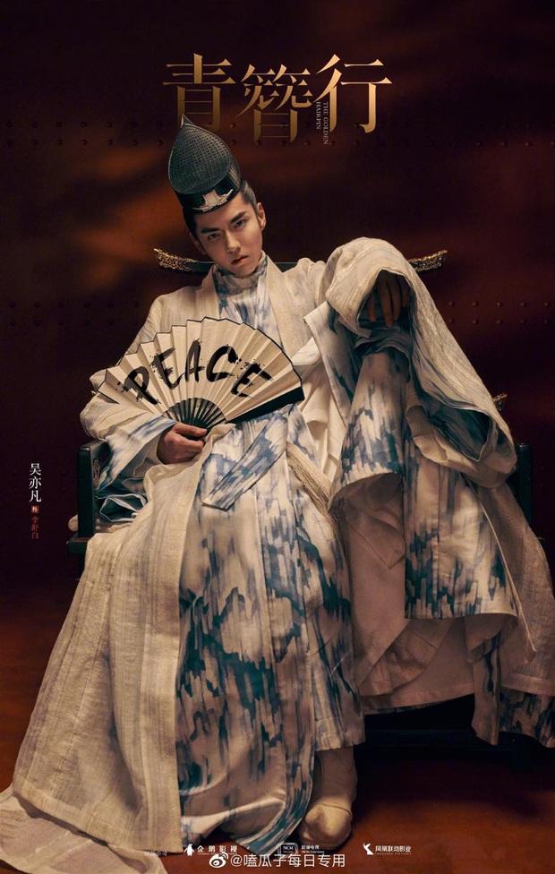 Poster cổ trang lại chèn tagline tiếng Anh, Dương Tử - Ngô Diệc Phàm khiến netizen cười mệt vì nỗ lực làm hòa - Ảnh 2.