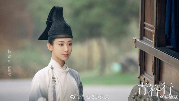Poster cổ trang lại chèn tagline tiếng Anh, Dương Tử - Ngô Diệc Phàm khiến netizen cười mệt vì nỗ lực làm hòa - Ảnh 4.