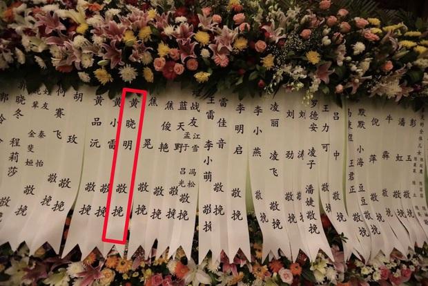 Thái độ khác thường của Angela Baby - Huỳnh Hiểu Minh gây tranh cãi: Né nhau thế này có nghĩa là đã ly hôn? - Ảnh 4.