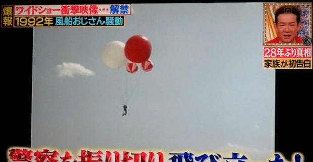 Chú bóng bay: Người đàn ông nổi tiếng khắp nước Nhật khi bay bằng khinh khí cầu tự chế và chuyến đi xuyên Thái Bình Dương định mệnh - Ảnh 3.