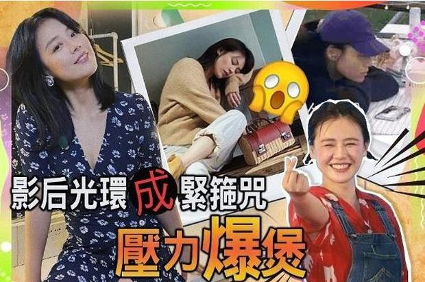 Mật báo Cbiz: Lisa tự tung tin đồn tình ái với Thái Từ Khôn, nữ diễn viên quyết làm tiểu tam nhưng bị tài tử phũ, mách vợ - Ảnh 9.