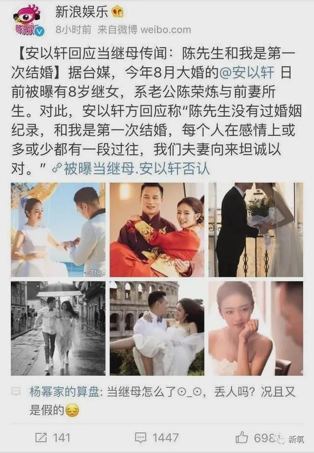 Thuyết âm mưu giới nhà giàu: An Dĩ Hiên lấy đại gia để trả thù Từ Hy Viên, vội mang thai vì chồng quá yêu chiều con riêng - Ảnh 12.