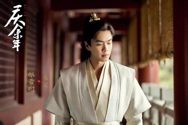 Phim đam mỹ Bên Tóc Mai Không Phải Hải Đường Hồng lọt top 10 đề cử phim xuất sắc nhất LHP Quốc tế Thượng Hải 2020 - Ảnh 5.